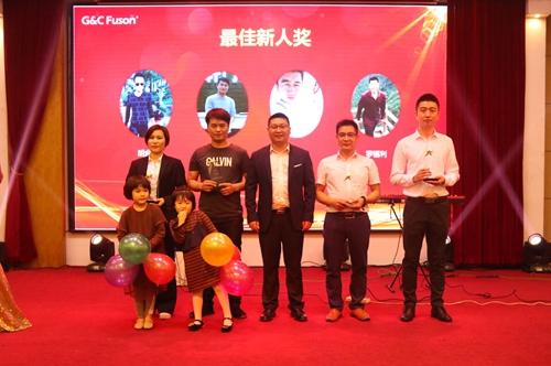祝贺北京赛车投注网站门窗2019年合作伙伴峰会圆满收官