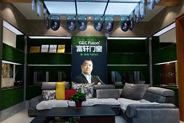 万州富轩门窗专卖店室内环境