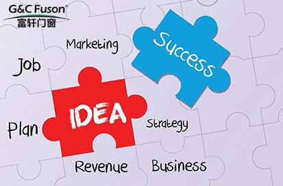 门窗10大品牌企业未来想一片光明少不了创新