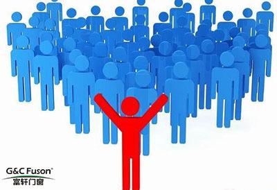 系统门窗十大品牌企业要熟悉并抓准消费者的消费心理