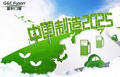 智能、绿色制造推动着铝合金门窗十大品牌的发展