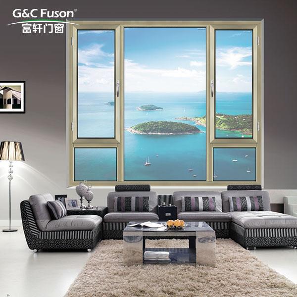 规划家中窗型 选择铝合金窗户种类