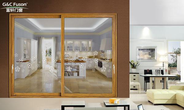 浅谈铝包木门窗性能特点