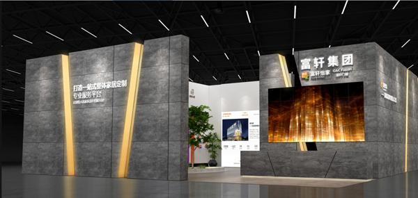 铝合金门窗品牌哪些会亮相2018中国建博会(广州)