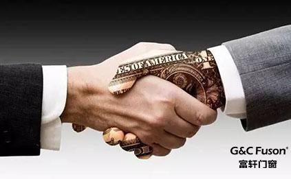 佛山十大铝合金门窗品牌企业如何确保企业实力