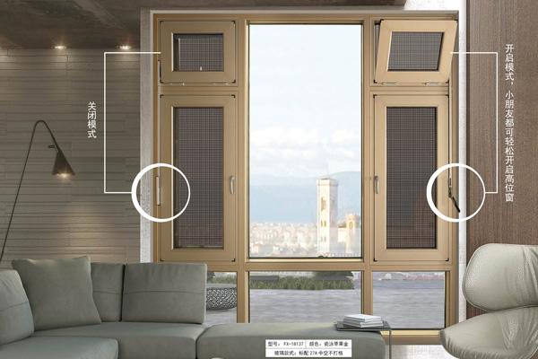 160窗纱一体断桥平开窗