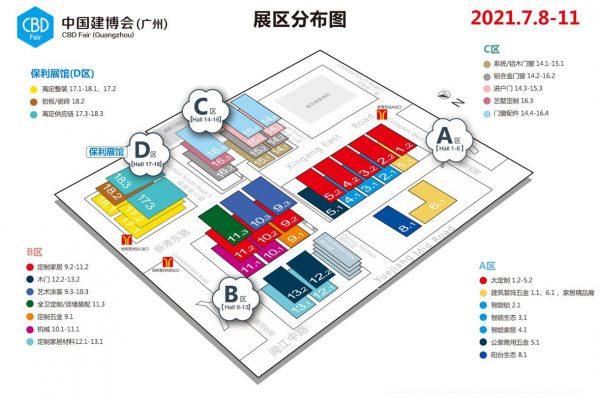 2021年7月第二十三届广州建博会有哪些看点,富轩门窗带你提前探展