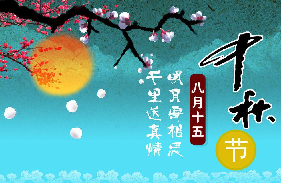 浓情中秋 hg0088新2皇冠备用网址门窗祝大家节日快乐!!