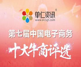 """【喜报】佛山赛区十大牛商路演决赛开始!富轩李昌安""""考取""""了高分"""