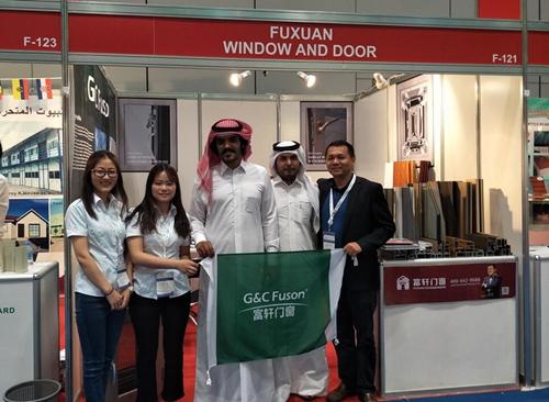 一带一路,共筑未来|祝贺富轩门窗卡塔尔国际建博会