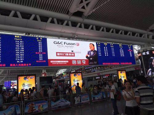 富轩门窗与你在广州南站相遇