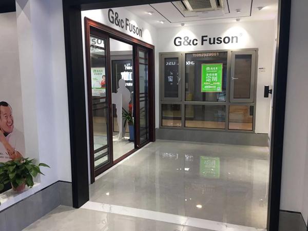 吴江富轩门窗专卖店环境展示