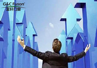 推拉门十大品牌企业做好市场形象的方法
