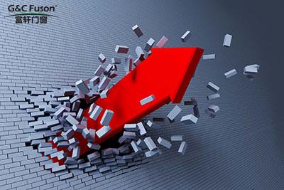 定制门窗十大品牌企业的发展停滞如何才能突破困局