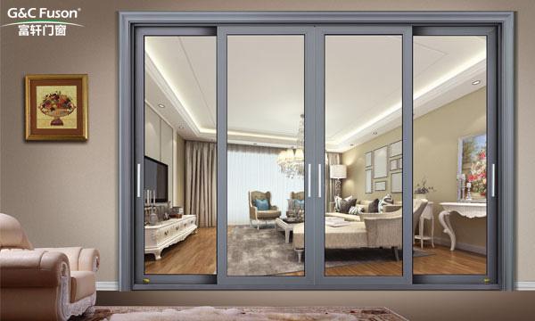 铝合金门窗注意保养延长门窗寿命