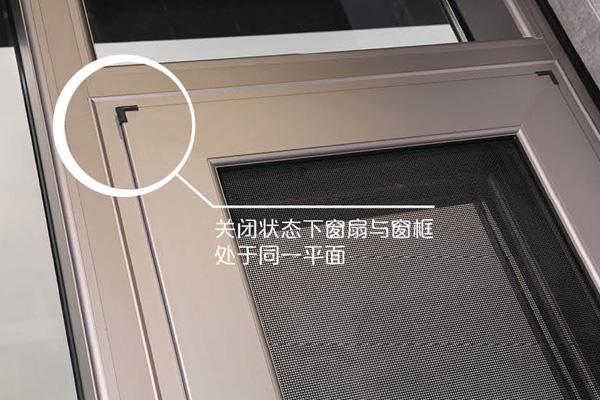 128平齐窗