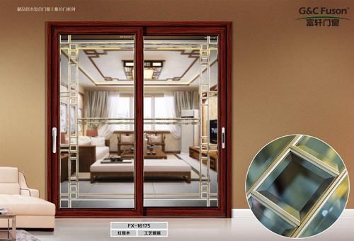 铝木门窗十大品牌-富轩门窗