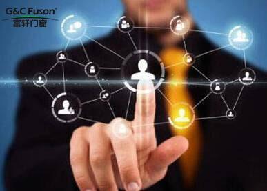 定制门窗企业互联网发展要打好基础